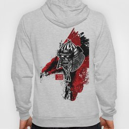 The Way Of The Warrior - Kabuto Hoody