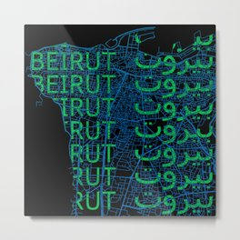 Beirut <3 Metal Print