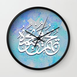 A people He will love and who will love Him 5:54 Wall Clock
