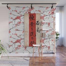 Kanji Wall Mural