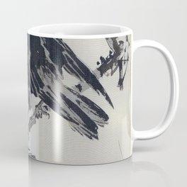 Starlings On A Branch - Digital Remastered Edition Coffee Mug