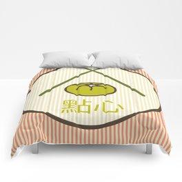 Dim Sum Yum Yum Comforters
