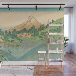 Reflection in Lake at Misaka in Kai Province, Thirty-six Views of Mount Fuji by Katsushika Hokusai Wall Mural