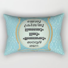 Hebrews 13:8 Rectangular Pillow