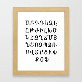 ARMENIAN ALPHABET - Black and White Framed Art Print