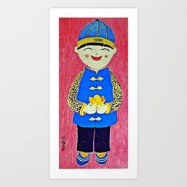 Chinese Boy With Gold Ingots Art Print
