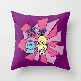 Mr. Sparkle Throw Pillow