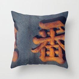 carve Throw Pillow