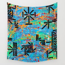 Time Swirl Wall Tapestry