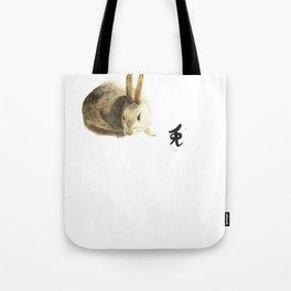 CHINESE ZODIAC (Rabbit)  Tote Bag
