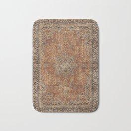 Antique Persian Mustard Rug Bath Mat