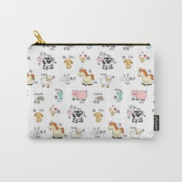 Farm Animals - Chinese/Pinyin Carry-All Pouch