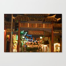 Chinatown_2011052103 Canvas Print