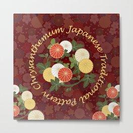 """Japanese Traditional Pattern Chrysanthemum """"kiku"""" Metal Print"""