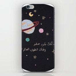 تحسب انك جرم صغير وفيك انطوى العالم الاكبر arabic wisdom words art motivation cute love 2018 arab st iPhone Skin