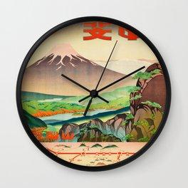 Japanese Rail Travel Poster Wall Clock