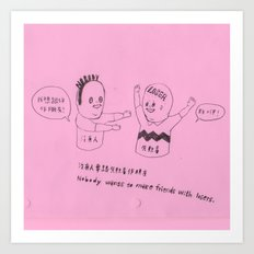 Nobody wants to make friends with losers / pink Art Print