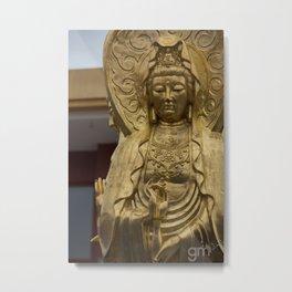 Buddha Tells Us... Metal Print