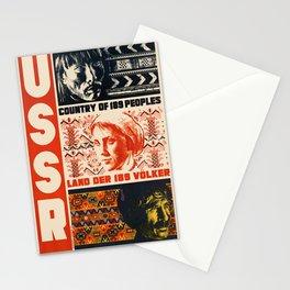 Vintage poster - USSR Stationery Cards