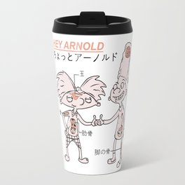 Hey Arnold Anatomy Travel Mug