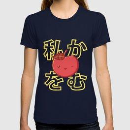 Kawaii Fruit Blinking on Japanese Script T-shirt