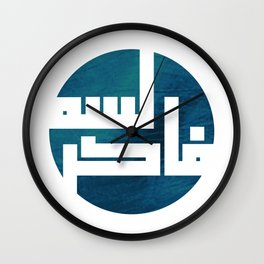 You Still Remember (Lessa Faker) Wall Clock