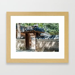 Youngyeongdang Gate_Secret Garden of Changdeokgung Palace Framed Art Print