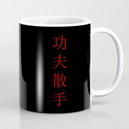 Kung Fu San Soo Red and Black Chinese Characters Coffee Mug