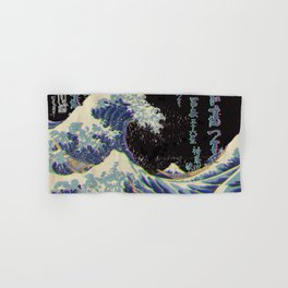 The Great Vaporwave Hand & Bath Towel