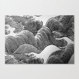 Japanese Waves Canvas Print