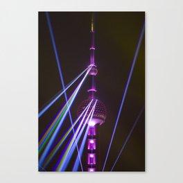 Pearl Tower Shanghai Canvas Print