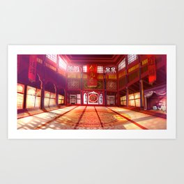 Dojotraining centre Art Print