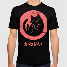 """Kawaii"" Cat Neko   Retro Japanese Design T-shirt"
