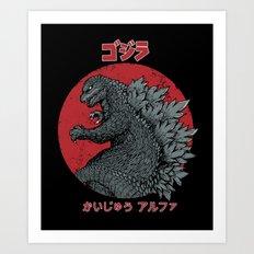 Gojira Kaiju Alpha Art Print