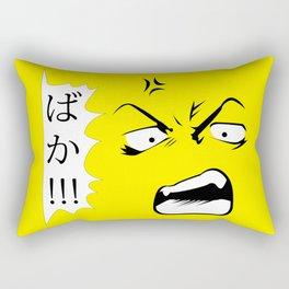 BAKA! Rectangular Pillow