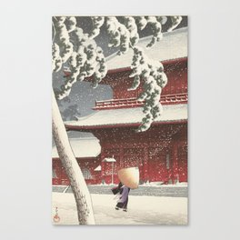 Asian Vintage Woodcut Canvas Print