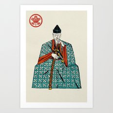 Slice & Dice - Wise Old Man Art Print