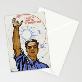 The 10th Planet Is A Symbol Of Communist Victory Stationery Cards