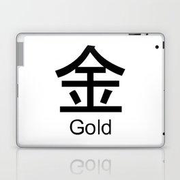 Gold Japanese Writing Logo Icon Laptop & iPad Skin