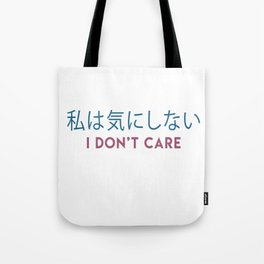 Vaporwave Aesthetic Japanese Minimalist I Don't Care Tote Bag