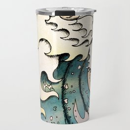 Big Wave Travel Mug
