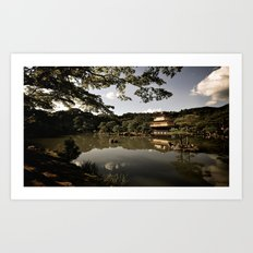 Kinkakuji/The Golden Pavilion II, Kyoto Art Print