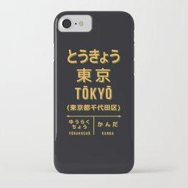 Vintage Japan Train Station Sign - Tokyo City Black iPhone Case