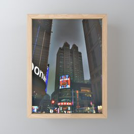 Shanghai 六 Framed Mini Art Print
