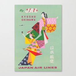Japan Vintage Travel Poster, Colorful Kimonos Canvas Print