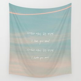 Seoul - RM Mono Wall Tapestry
