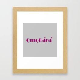 OD 1 Framed Art Print