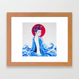 Yume Framed Art Print