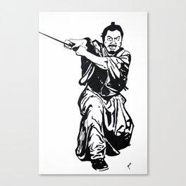 Toshiro Mifune//Yojimbo Canvas Print