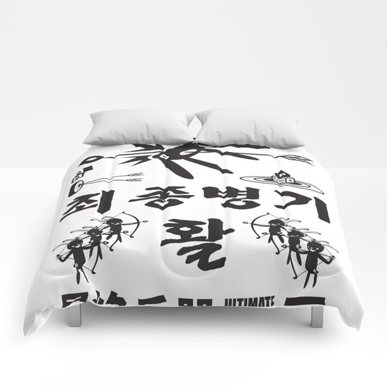 SORRY I MUST LIVE - DUEL 2 ULTIMATE WEAPON ARROW Comforters